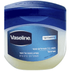 Hypoallergenic pure Vaseline - 100% pure pure petroleum gel, helps protect the skin - 212 g