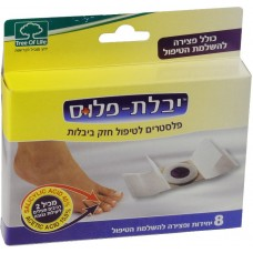 Wart plus plasters for strong treatment of warts