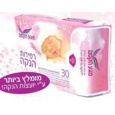 Breastfeeding pads with anion substrate and bamboo fibers for healthier breastfeeding