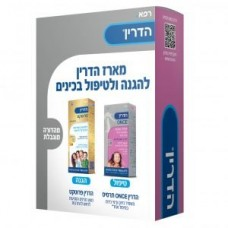 Hadrin case for protection and treatment of lice