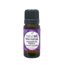 French lavender essential oil Home / Attention / Concentration / French Lavender Essential Oil